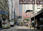 Des Voeux Road West in Sai Ying Pun