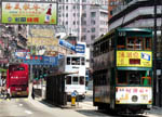 Hong Kong double-decker tram 120 from the 1950's